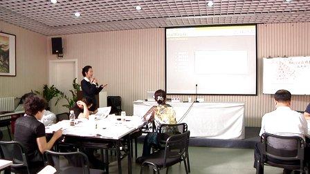 清华张秀娟老师 执行力课程1