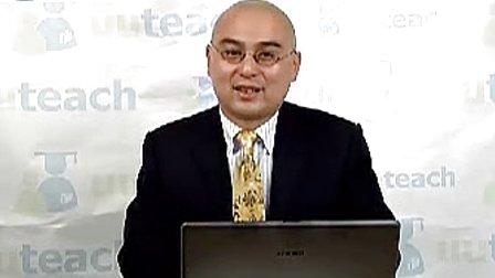 汇师经纪--彭小东老师--赢在CEO的危机管理