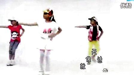 《小苹果》儿童舞蹈 –