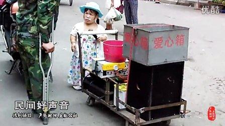 民间好声音 中国好声音弱爆了