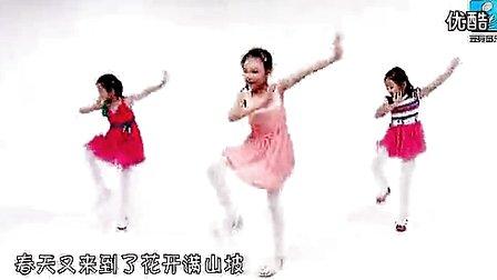 北京幼儿园小苹果儿童舞蹈