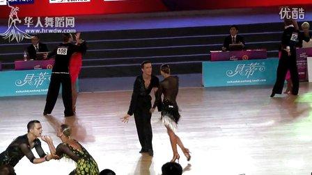 2014年WDSF世界体育舞蹈大奖赛(中国武汉)第三轮伦巴