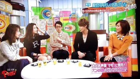 2014_02_18_宮野真守_PON!