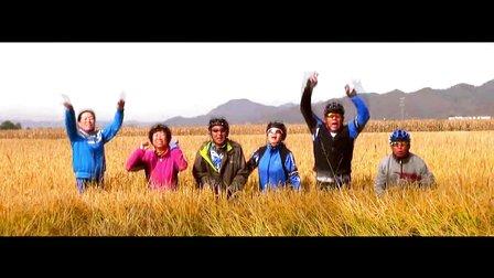 陆杰《十月金秋》——2014第三届Biketo单车电影节