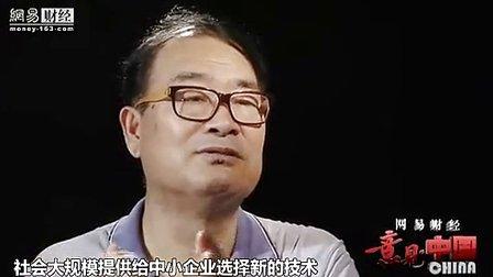 [意见中国]18期-魏杰:中国不应干预企业薪资