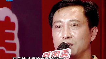 中国梦想秀 绝症李娜 –