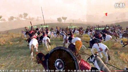 骑马与砍杀汉匈全面战争长安地宫