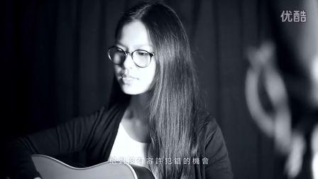 玩易吉他弹唱教程 陈绮贞 《距离》