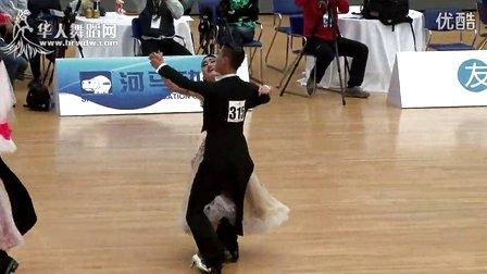 2014年CBDF第二十八届全国锦标赛专业院校16岁以下A组S半决赛狐步靳德昭 张丹清