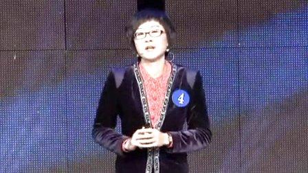 王晓云老师视频