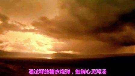 诗朗诵:中国梦 – 搜库