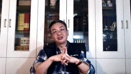 孟小春讲易经乾卦(3)