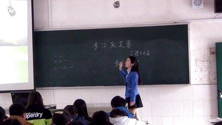 凤凰县高级中学2014学生教师新青年优质课大贵港课程初一高中育才图片