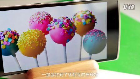一加手機適配Android5.0棒棒糖輕體驗