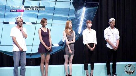 【米奇】挑战超模korea