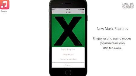 iOS 9概念設計:很驚艷!