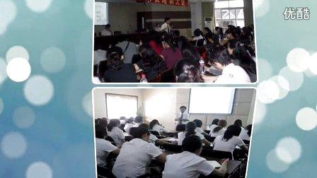 盛一鸣老师视频介绍