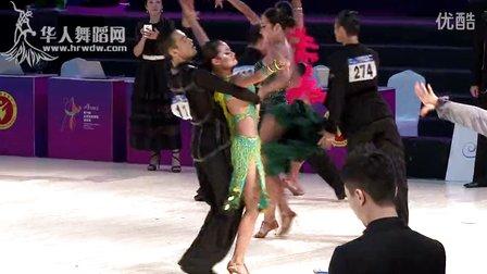 2014年第24届全国体育舞蹈锦标赛B组L决赛桑巴孙成双 周璇