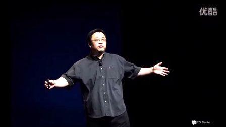 一个理想主义者的创业故事IV之罗永浩的台上告别