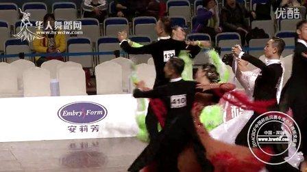 2014年CBDF中国杯巡回赛总决赛21岁以下组M第二轮快步【VIP】郑竣 陈欣