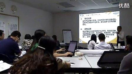 陳亮老師_EOQ與庫存控制-生產計劃與物料控制內訓