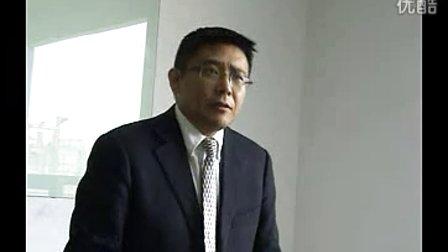 电子商务与网络营销-宫同昌老师