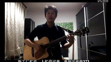 发音保护本地东西上海话记录人招募中11032视频玩吃方言图片