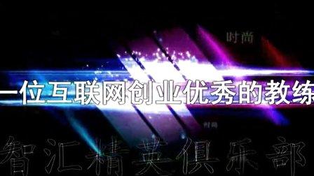 陈安之视频演讲大数据@移动互联网云时代大会金融资讯