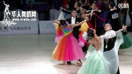 2014年第24届全国体育舞蹈锦标赛A组新星标准舞复赛华尔兹向凌鋆  李欣蔓