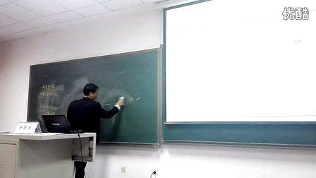 杨继美北大讲课视频片断(汇缴要求和纳税调整)