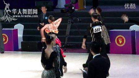 2014年第24届全国体育舞蹈锦标赛十项全能A组L复赛1恰恰【VIP】曹凯 徐天慧
