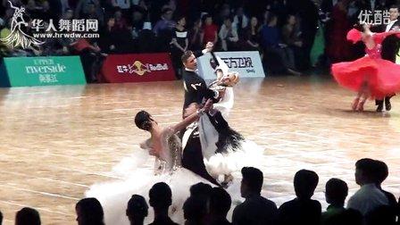 2014年回向国际舞上海公开赛国际职业组摩登舞第三轮华尔兹Nikita Novikov&Dovile Sutaite