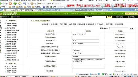 下载站仿制之TAG标签页仿制