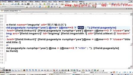 图片集模型之article_image页面分析