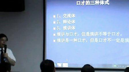 惠州演讲培训--张湘武