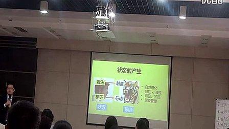 刘澈-艾德太阳能