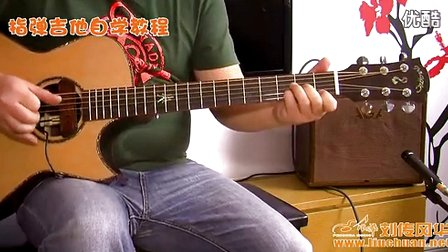指弹吉他自学教程2015宣传片,指定用琴MAGIC吉他。