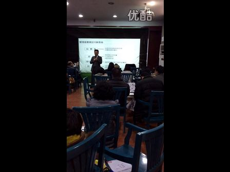 台湾刘成熙老师MTP管理能力提升授课视频累计授课200天以上