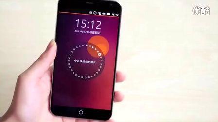 [国语解说]魅族MX4 Ubuntu中文系统试用