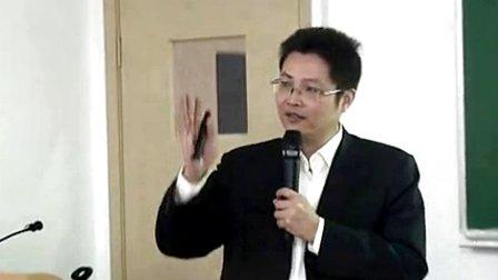 杨克明博士视频2