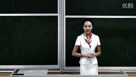 刘韦瑶老师--服务礼仪