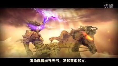 哥们网《天书世界》剧情动画