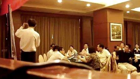 黄永东老师--领导艺术授课视频