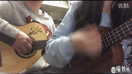 tfboys宠爱尤克里里&吉他弹唱
