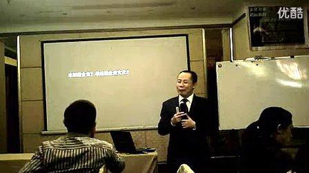 周建老师--企业文化三重突破及企业经营的四种模式-7C企业文化突破_0
