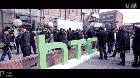 只为中国设计HTC M9+E9+新机发布上手体验