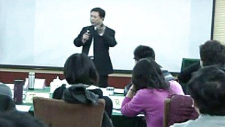 蔡毅臣老师--视频