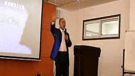 刘明瑞老师--中高层管理培训