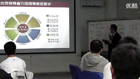 毛希勇老师--管理类课程培训