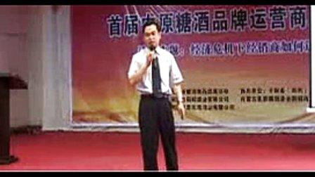 杨旭老师--经销商突围(节选)